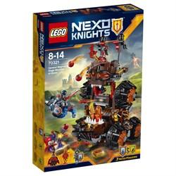 """LEGO Конструктор """"NEXO KNIGHT. Роковое наступление генерала Магмара"""" 70321"""