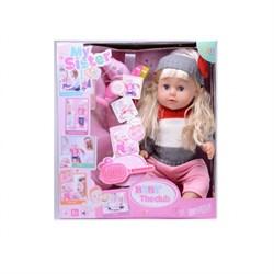 Кукла с игровым набором My Sister (звук, пьет, писает), 43 см. 240533