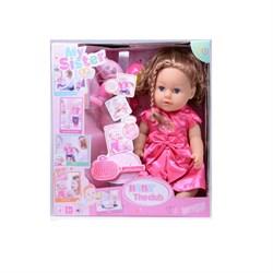 Кукла с игровым набором My Sister (звук, пьет, писает), 43 см. 240544