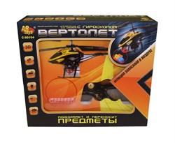 AB TOYS Радиоуправляемый вертолет с корзинккой (переносит предметы) C-00104