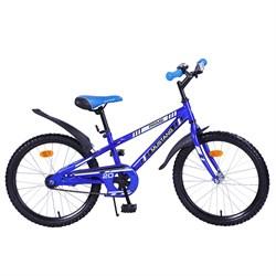 """MUSTANG Велосипед """"PRIME"""" 20"""" цвет сине/черный 239486"""