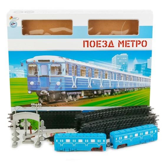 """РЖД Железная дорога """"Поезд Метро, 695 см."""" 251963"""