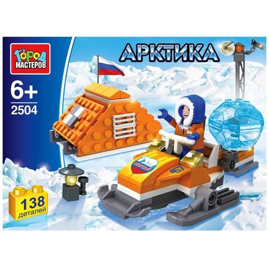 """ГОРОД МАСТЕРОВ Конструктор """"Арктика: полярник на снегоходе"""", 132 детали ВВ-2504"""