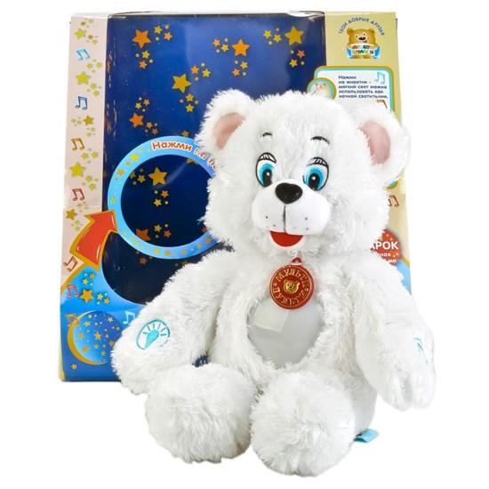 """Мягкая игрушка """"Лунный мишка-светильник"""" - Мульти-пульти 38 см. 40223/38BS29"""