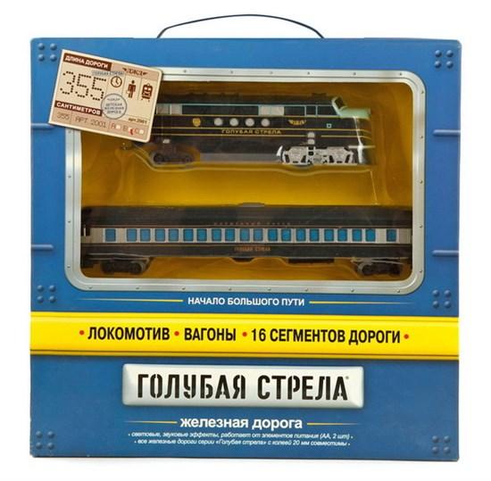 Ж/д Голубая стрела, 355 см, тепловоз,1 вагон,свет,звук. 2001В