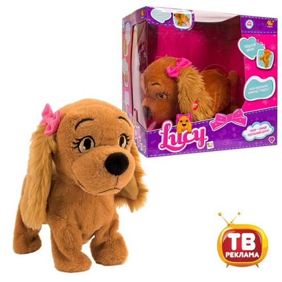 Club Petz Интерактивная собака Lucy 170515