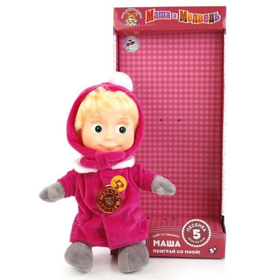 """Мягкая игрушка """"Маша 26 см. в зимней одежде"""" V86035/29 (12)"""