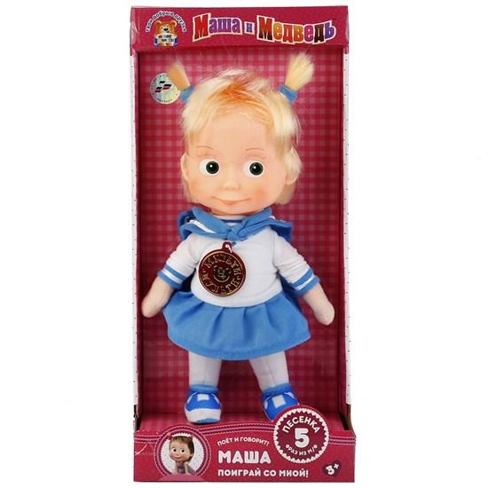 "Мягкая игрушка ""Маша-морячка 26 см."" V92482/30AX"