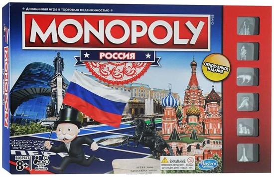 """Настольная игра """"Монополия Россия"""" 4002"""
