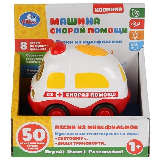 УМКА Машинка Скорой Помощи на бат. 1505A441-R1