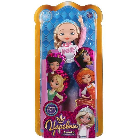 КАРАПУЗ Кукла «Алёнка. Елена прекрасная, 29 см. Царевны» 280492
