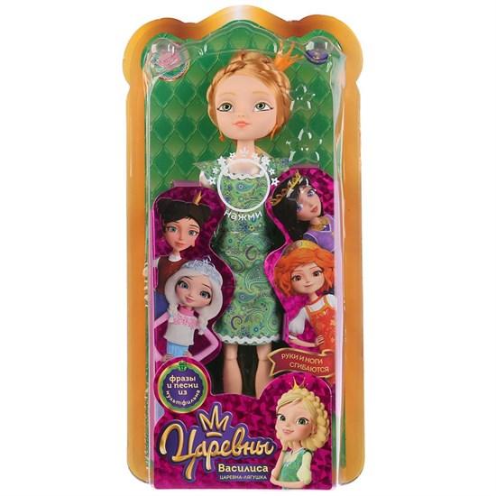 КАРАПУЗ Кукла «Василиса. Царевна-лягушка, 29 см. Царевны» 281547