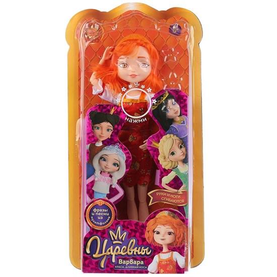 КАРАПУЗ Кукла «Варвара краса, длинная коса, 29 см. Царевны» 281548
