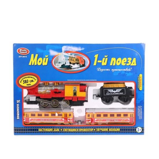 JOY TOY Железная дорога с дымом , длина полотна 380 см. 146861
