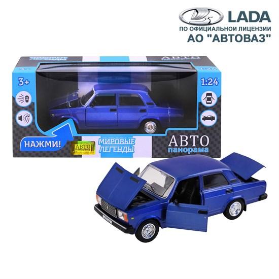 АВТОПАНОРАМА Машинка металл., ВАЗ 2107, масштаб 1:24, синий, инерция, откр. двери, капот и багажник, в/к 24,5*12,5*10,5 см.  JB1200158