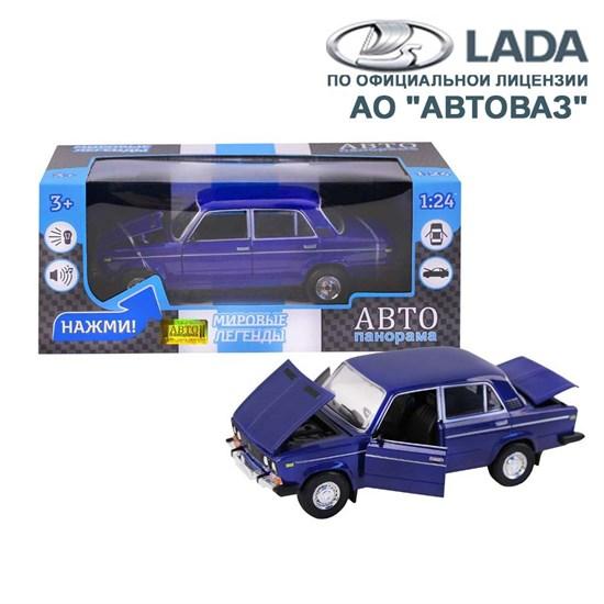 АВТОПАНОРАМА Машинка металл., ВАЗ 2106, масштаб 1:22, синий, инерция, откр. двери, капот и багажник, в/к 24,5*12,5*10,5 см.  JB1200165