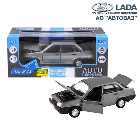 АВТОПАНОРАМА Машинка металл., ВАЗ 21099, масштаб 1:22, серый, инерция, откр. двери, капот и багажник, в/к 24,5*12,5*10,5 см JB1200154
