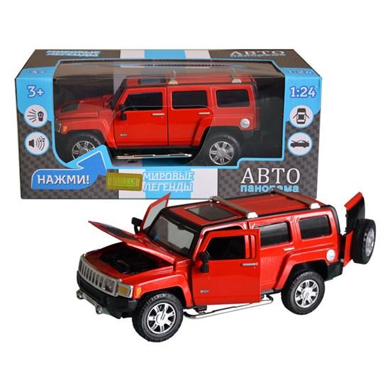 АВТОПАНОРАМА Машинка металлическая, 1:24, Hummer H3, открываются передние и задняя дверь, капот. Свободный ход колес. Световые и звуковые эффект, в/к 24,5х12,5х10,5 см JB1200221