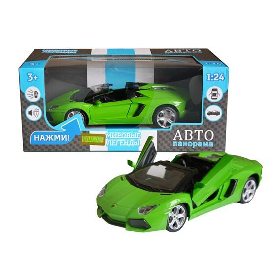 АВТОПАНОРАМА Машинка металл. 1:24 Lamborghini Aventador Roadster-OPEN, зеленый, откр. двери, свет, звук, в/к 24,5*12,5*10,5 см JB1251018