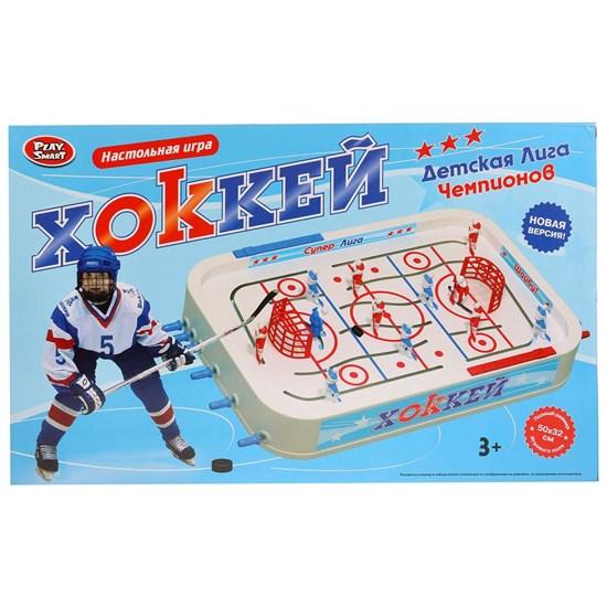 """PLAY SMART Настольная игра """"Хоккей"""" 0700"""