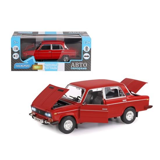 АВТОПАНОРАМА Машинка металл., ВАЗ 2104, масштаб 1:24, зеленый, инерция, откр. двери, капот и багажник, в/к 24,5*12,5*10,5 см JB1200164