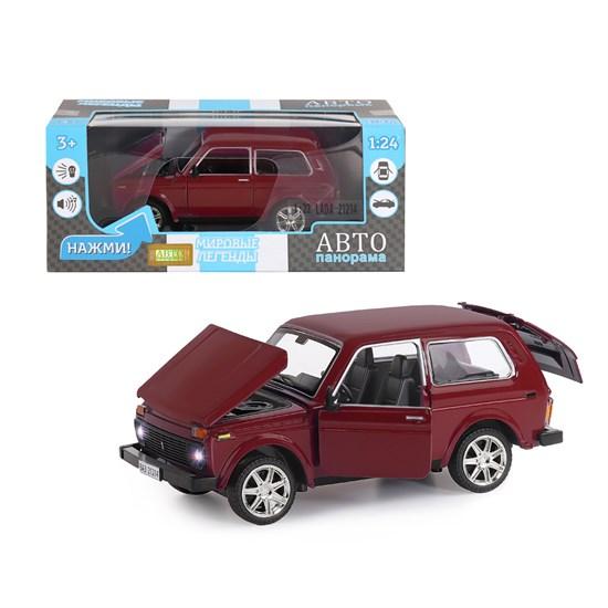АВТОПАНОРАМА Машинка металл., ВАЗ 21214, масштаб 1:22, бордовый, инерция, откр. двери, капот и багажник, в/к 24,5*12,5*10,5 см JB1200151