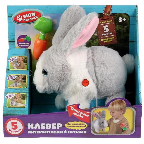Интерактивный кролик Клевер с морковкой, ходит, озвучен МОЙ ПИТОМЕЦ в кор. JX-2620