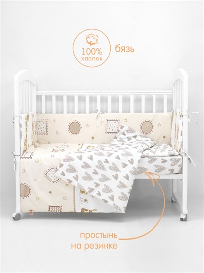 """Комплект постельного белья """"Топотушки"""" Жираф и Слоненок (6 предметов) 602"""