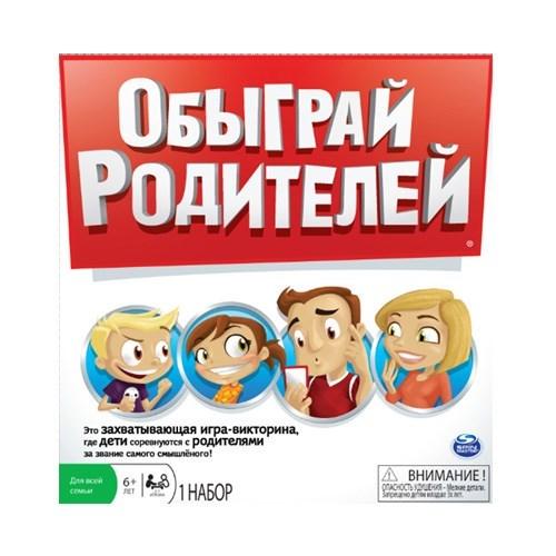 """SPIN MASTER Настольная игра """"Обыграй родителей"""" 34512"""