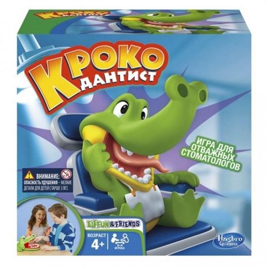 "HASBRO Игра ""Крокодильчик Дантист"" B0408 - фото 8737"