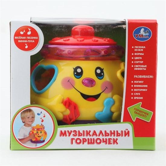 Умка Обучающий музыкальный горшочек 05075