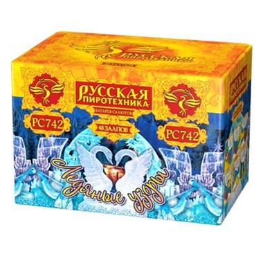 """РУССКАЯ ПИРОТЕХНИКА Батарея салютов """"Ледяные узоры"""" 48 залпов РС742"""