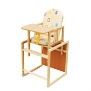 ГНОМ Мини Стул - стол для кормления