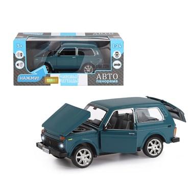 АВТОПАНОРАМА Машинка металл., ВАЗ 21214, масштаб 1:22, синий, инерция, откр. двери, капот и багажник, в/к 24,5*12,5*10,5 см JB1200153